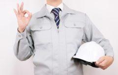 電気工事士になれるチャンスです!!