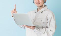 安心して任せられる電気工事・産業廃棄物処理業者をお探しではございませんか?